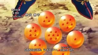 ドラゴンボール超のED5 「よかよかダンス」 「チャンネル登録よろしく」...