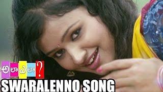 Ala Ela Movie - Swaralenno Song - Telugu Video Songs