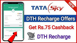 DTH Recharge Offer RS.75 Cashback | Tata sky Recharge Offer | Mobikwik DTH Recharge Offer