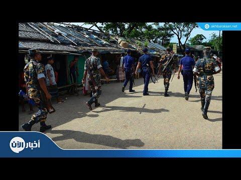 عقوبات أمريكية على جيش ميانمار - ستديو الآن  - نشر قبل 2 ساعة