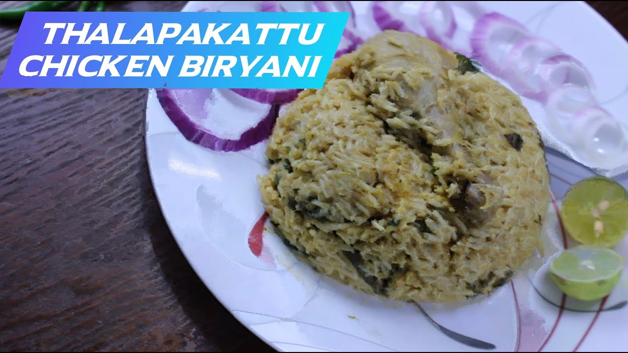 Thalapakattu Chicken Biryani || Spicy Chicken Biryani Recipe || How to make chicken biryani recipe