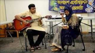Pakhi_Shironamhin cover by Trishna & Kishor