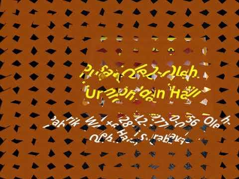 081232066900, Haji plus murah surabaya,oleh oleh haji surabaya murah,paket haji murah surabaya Biro .