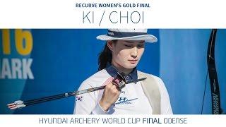 Choi Misun v Ki Bo Bae – Recurve Women's Gold Final   Odense 2016