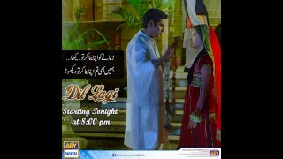 Ost Dillagi Ary Rahat fateh ali khan full version