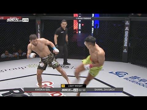 KWON A-SOL(권아솔) VS SHAMIL ZAVUROV(샤밀 자브로프) 풀경기 FULL FIGHT / 굽네몰 ROAD FC 056