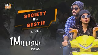Society VS Bestie Part 1 | Eniyan | Minion | English Subtitles