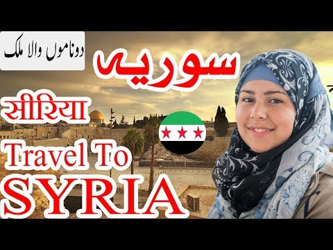 Travel To Syria