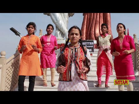 बता मेरे यार सुदामा रे ज़ी टीवी के कलाकार द्वारा नए अंदाज़ मैं     yogandha vashishtha