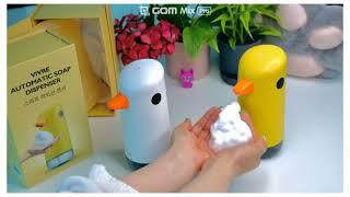 자동 손세정기 사용 방…