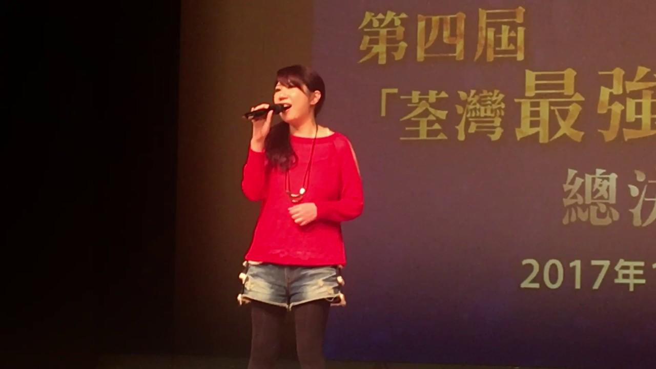 李紫昕purple - 永恆的愛(荃灣歌唱比賽表演嘉賓) - YouTube