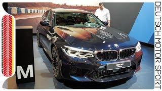 2018 BMW M5 V8 Série M - Présentation intérieur et extérieur