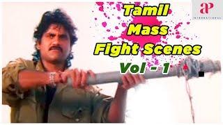 Tamil Movie Mass Fight Scenes | Vol 1 | Ratchagan | Sethupathi IPS  | Gemini | Gentleman | Suriyan