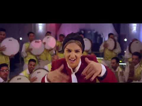دنيا سمير غانم و شيماء سيف - افرحوا للعروسين | Donia Samir Ghanem ft. Shaimaa Seif