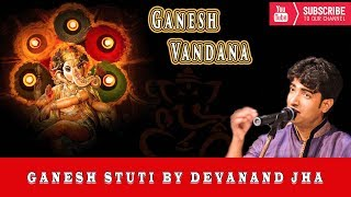 Ganesh Vandana || Devanand Jha || Sneha Films