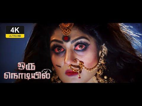 Latest Tamil Full Movie 2018 | Parvathi Puram | Tamil New Movie | Tamil Online Movie | HD