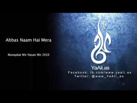 Abbas Naam Hai Mera   Manqabat Mir Hasan Mir 2010   YaAli.as
