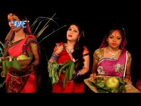 ऊगा हो सुरज देव | Ham Chhath Karab | Anu Dubey | Bhojpuri Chhath Song 2016