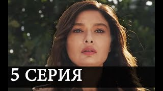 ГЮЛЬПЕРИ 5 Серия СЮЖЕТ 3 РАЗБОР На русском языке
