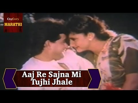 Aaj Re Sajna Mi Tujhi Jhale Full Video Song | Madhuchandrachi Raatra | Superhit Marathi Songs