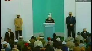Friday Sermon 19th October 2007 (Urdu)