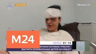 Смотреть видео Таксист сбежал с места аварии, в которой пострадала его пассажирка - Москва 24 онлайн