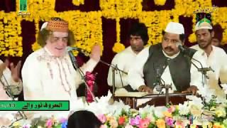Aashqan Da Peer Agya Qawali by Arif feroz 13 Rajab