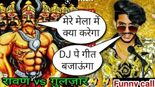 gulzar chhaniwala song gulzaar chhaniwlaa middle class middle class song gulzar vs ravan