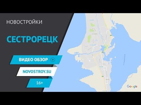 Новостройки Сестрорецка и Курортного района. Пляжи, мошенники, апартаменты и покраска кирпичей