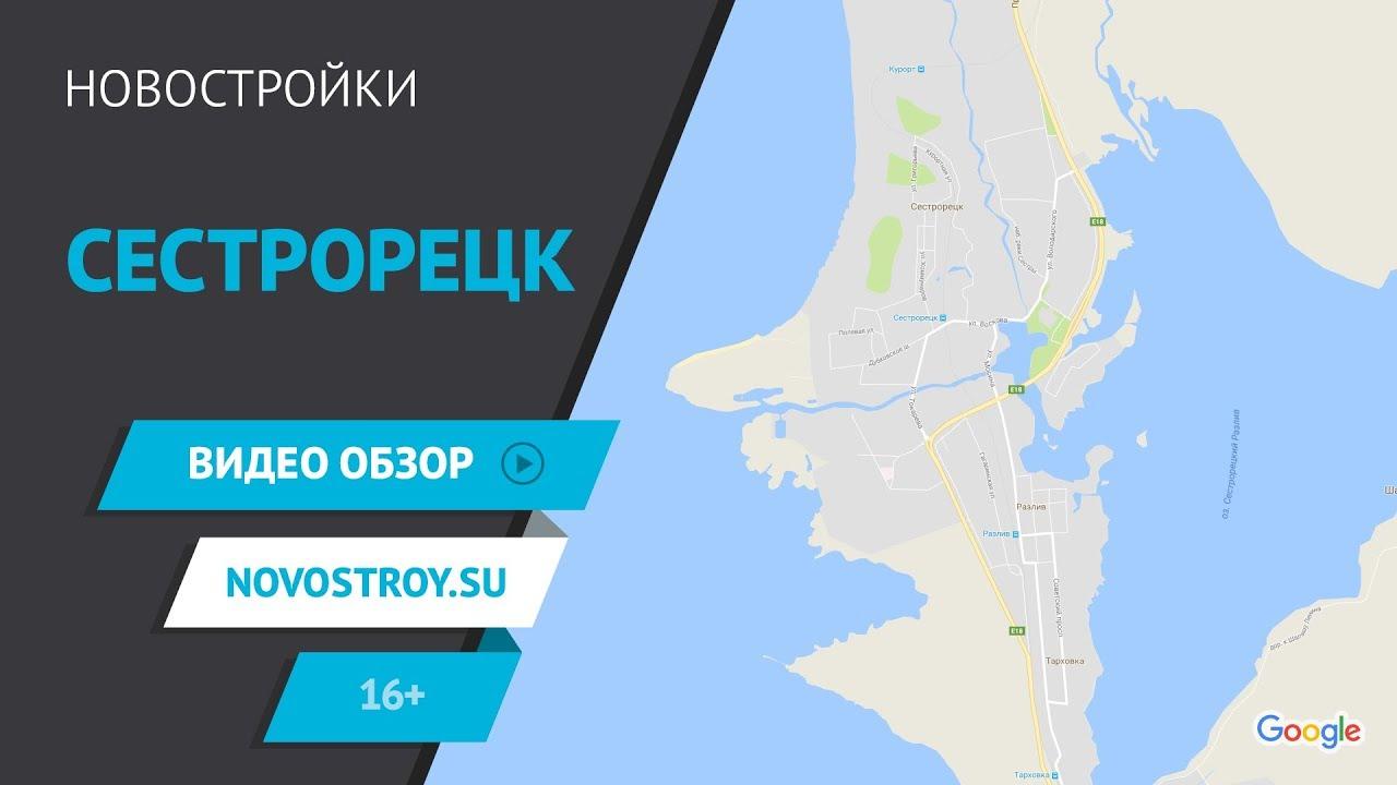 Курортный район спб метро Справка ПНД для госслужбы Куркино