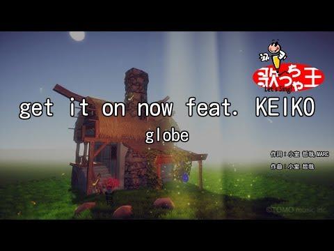 カラオケ】get it on now feat. ...