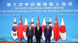 VOA连线(小玉):中日韩成都峰会联合应对朝鲜问题;安倍透露国内反对习近平访日呼声