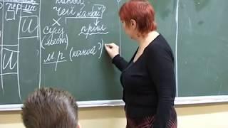 Школа Шаталова    Русский язык - Имя ПРИЛАГАТЕЛЬНОЕ [фрагмент]