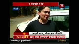 जहानाबाद वायरल वीडियो मामले में दोषियों के खिलाफ होगी सख्त कार्रवाई आईजी एनएच खान