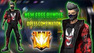 VENOM BUNDLE DRESS COMBINATION // NEW VENOM BUNDLE DRESS COMBINATION FREE FIRE// FREE BUNDLE COMBO