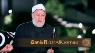 علي جمعة يكشف سبب استغفار النبي «100 مرة» في اليوم.. فيديو