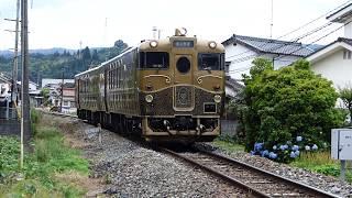 2019/6/8 スイーツトレイン「或る列車」走行@豊後三芳~日田間