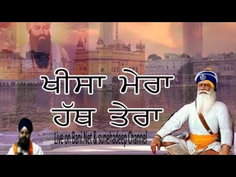Live-Now-Bhai-Jagpreet-Singh-Ji-From-Amritsar-Pu