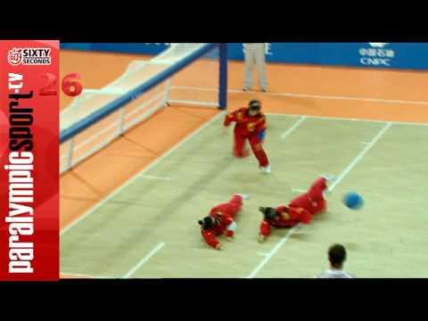 Beijing 2008 Paralympic Games Goalball Women Final China vs USA