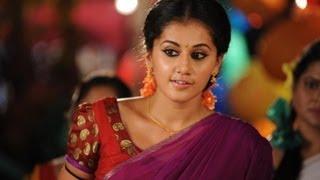 Gundello Godari New Trailer | Manchu Lakshmi Prasanna, Tapasee