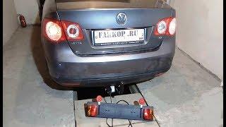 Установка фаркопа на Volkswagen Jetta 2006г.в. в компании Фаркоп161. Leader-plus арт. V105-A