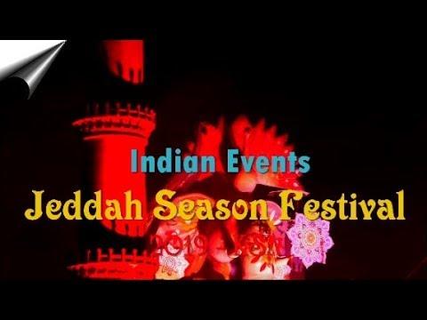 Indian Event - Jeddah Season Festival 2019 - KSA - EP#11 - 7rm Travels