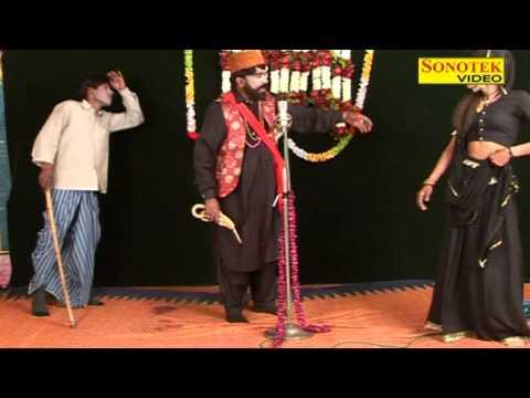 Heer Ranjha P 5 Bundu Khan & Party Haryanvi Entertainment Nautanki Dhola Saang Sonotek Hansraj Artist Music Writer Video Dir Mukesh Nandal