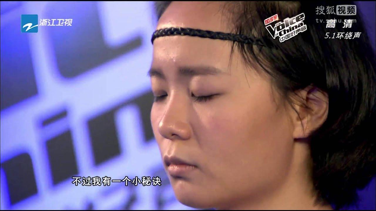 好声音塔斯肯_《中国好声音第二季》20130802 第四期全程 塔斯肯民歌唱哭张惠妹 ...