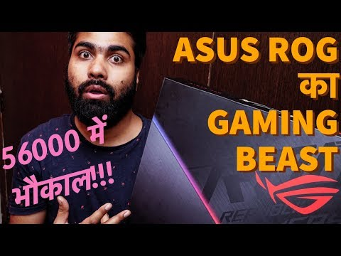 Asus ROG Strix G531 Unboxing & Gaming Review   tech welder  