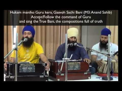 Japji Sahib English Katha:1st Pauri- Hukam, True Bani