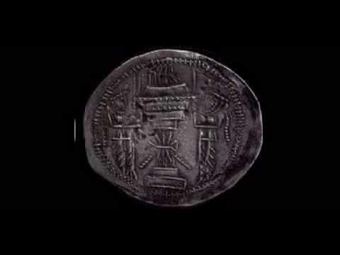 Sasanian Coins