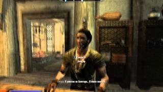 Skyrim, Соратники - задание «Громила по вызову»