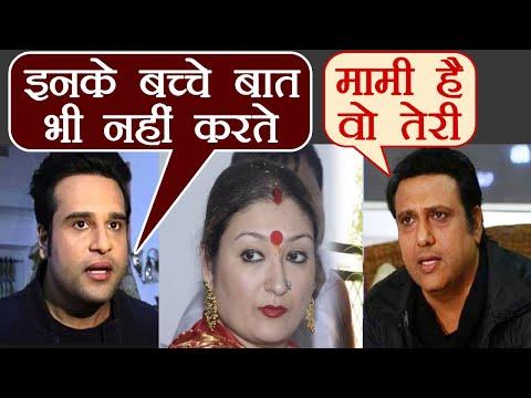 Krushna Abhishek Slams Govinda's Wife Sunita over her Allegation| FilmiBeat