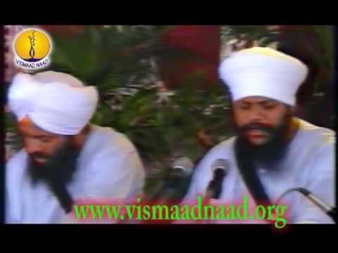 Bhai Amarjeet Singh Taan : Raag Gond - Adutti Gurmat Sangeet Samellan 1991